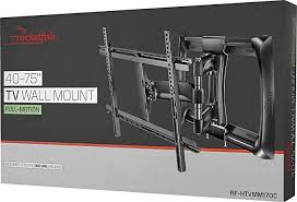 Rocketfish full-motion wall mount box
